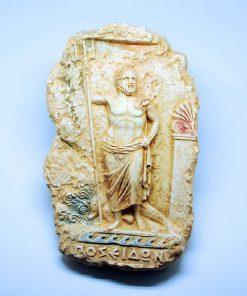 Poseidon relief (38X24 cm)