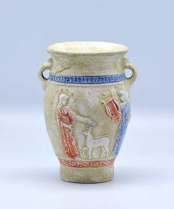Classic Era small Jar (11x14 cm)