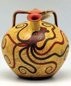 Minoan Vase (20 cm)