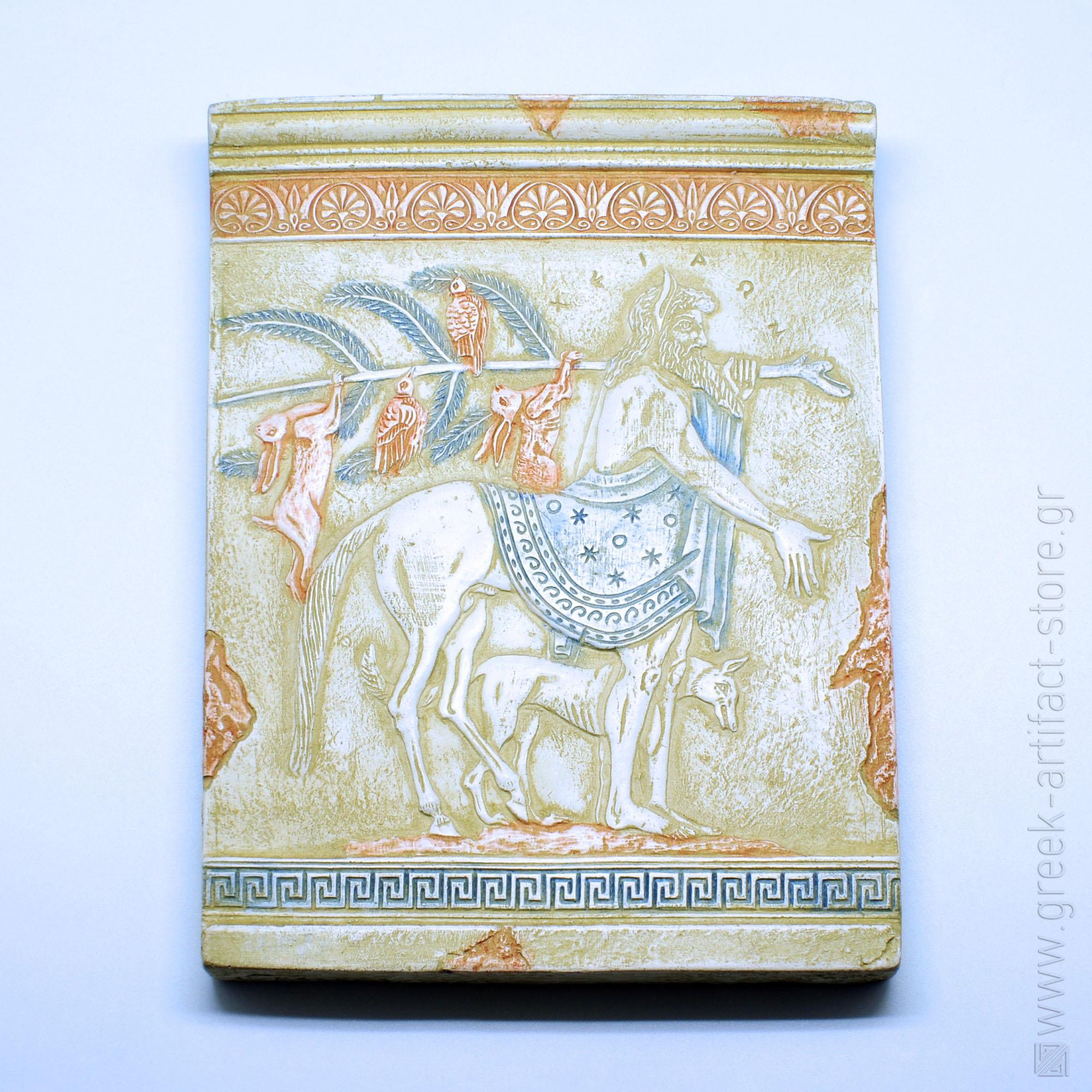 Centaur relief (18x25 cm)