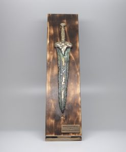 Oxidized Bronze Dagger (37cm/14,56'' Tall)